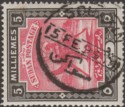 Sudan 1899 Camel Postman 5m Carmine and Black Used w SOUAKIN Proud D2 Postmark