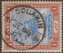 Sudan 1898 Camel Postman 1p Blue and Brown Used with SOUAKIN Proud D2 Postmark