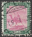 Sudan 1948 KGVI Camel Postman 3m Mauve and Green with Nun Flaw Used SG98a