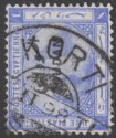 Sudan 1898 QV Opt on Egypt 1p Used with KORTI Proud D2 Postmark