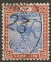 Sudan 1940 Camel Postman 15m Used with FPO 23 Indian Army Postmark