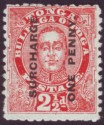 Tonga 1895 King George II 1d on 2½d Vermilion Stop after POSTAGE Mint SG30d