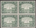 Aden 1937 KGVI Dhow 9p Deep Green Block of Four Mint SG2 cat £20