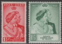 Aden Kathiri State 1949 KGVI Royal Silver Wedding 1½a, 5r Mint SG14-15 cat £18