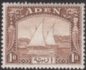 Aden 1937 KGVI Dhow 1r Brown Mint SG9 cat £60