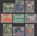 South Arabian Federation Kathiri 1967 World Peace Surcharge Set Mint cat £35 MNH