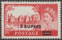 BPA Eastern Arabia 1957 Waterlow 5r on 5sh Type I Mint SG57