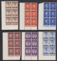 Bahrain 1957 QEII New Currency Surcharge Block Part Set to 75np Mint