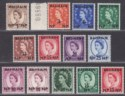 Bahrain 1957 QEII New Currency Surcharge Set UM Mint SG102-112 MNH