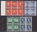 Bahrain 1956-57 QEII Surcharge Part Block Set to 1r Used cat £140