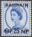 Bahrain 1957 QEII 25np Surcharge on 4d Ultramarine Dot Below R Variety Mint