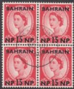 Bahrain 1960 QEII 15np Surcharge on 2½d Carmine-Red Block of 4 Used cat £32