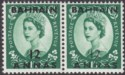 Bahrain 1956 QEII 12a Surcharge on 1sh3d Pair with Weak Overprint Variety Mint