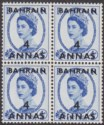 Bahrain 1956 QEII 4a Surcharge on 4d Block of 4 w Broken N of ANNAS Variety Mint