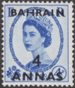 Bahrain 1956 QEII 4a Surcharge on 4d Ultramarine Retouch to Neck Variety Mint