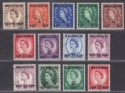 Bahrain 1957 QEII New Currency Surcharge Set Used SG102-112