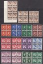 Bahrain 1957 QEII New Currency Surcharge Block Set Used SG102-112