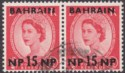 Bahrain 1957 QEII 15np Surcharge on 2½d Pair with Broken A, N Variety Used