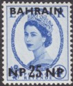 Bahrain 1957 QEII 25np Surcharge on 4d Broken N on Left NP Variety Mint