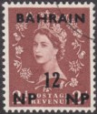 Bahrain 1957 QEII 12np Surcharge on 2d Flaw at Base of Rose Variety Used
