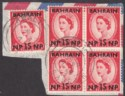 Bahrain 1957 QEII 15np Surcharge on 2½d x 5 Used Piece w Broken N Variety