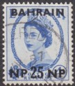 Bahrain 1957 QEII 25np Surcharge on 4d Dot Below R of ER Variety Used