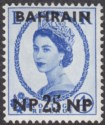 Bahrain 1957 QEII 25np Surcharge on 4d Broken 5 in 25np Variety Mint