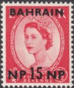Bahrain 1957 QEII 15np Surcharge on 2½d Doctor Blade Flaw Variety Mint