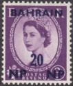 Bahrain 1957 QEII 20np Surcharge on 3d Tapered AIN in BAHRAIN Variety Mint