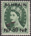 Bahrain 1957 QEII 50np Surcharge on 9d Sliced I and N in BAHRAIN Variety Used