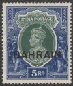 Bahrain 1940 KGVI 5r Green and Blue Mint SG34