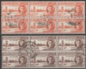 Barbados 1946 KGVI Victory Set in Blocks of Six Used SG262 SG263