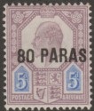 British Levant 1902 KEVII 80pa on 5d Dull Purple and Ultramarine Mint SG9
