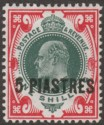 British Levant 1913 KEVII 5pi on 1sh Green and Carmine Mint SG32