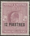 British Levant 1903 KEVII 12pi on 2½sh6d Pl Dull Purple Chalky Paper Mint SG11a