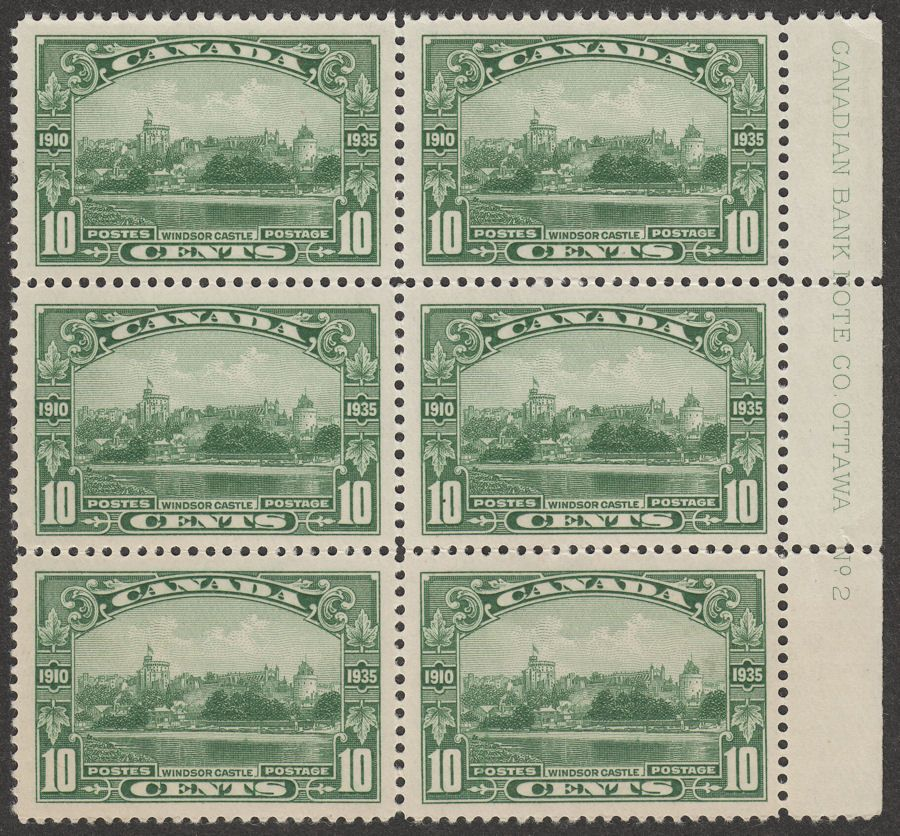 Canada 1935 KGV Silver Jubilee Castle 10c Green Plate 2 Block of 6 Mint SG339