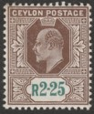 Ceylon 1904 KEVII 2r25 Brown and Green Mint SG276
