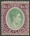 Ceylon 1938 KGVI 5r Green and Purple Chalky Paper Mint SG397