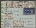 Sudan 1940 KGVI 5m x9 Used on Airmail Cover to UK with Censor Marks