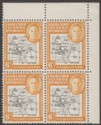 Falkland Islands Dependencies 1946 KGVI Thick Map 6d Ochre Mint SG G6e + G6ea