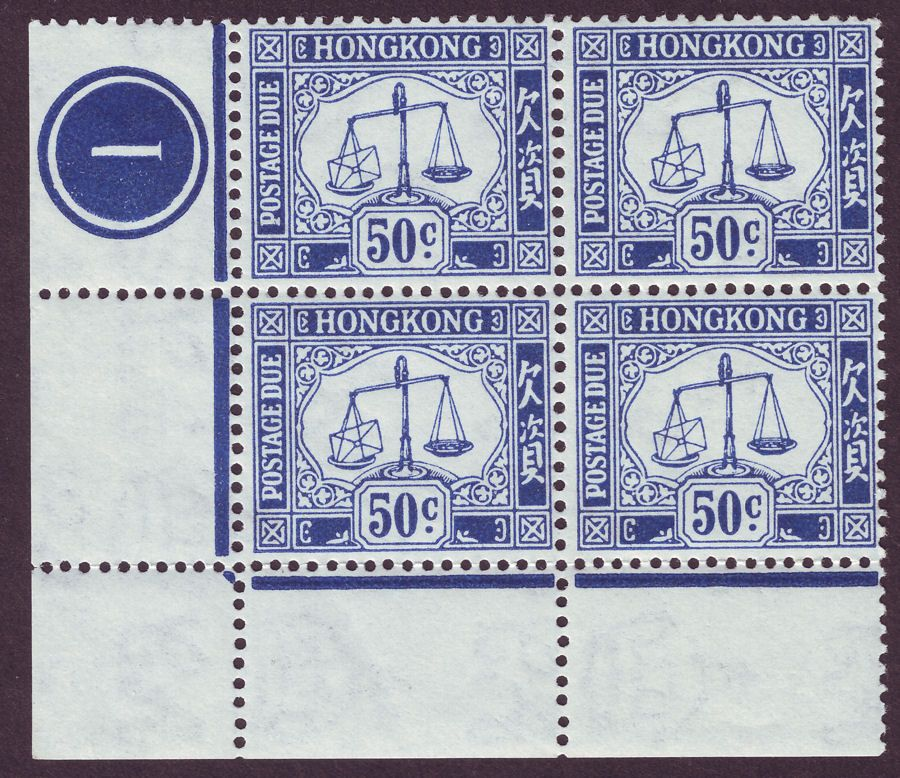 Hong Kong 1947 KGVI Postage Due 50c Blue Mint Corner Block SG D12