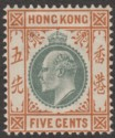 Hong Kong 1903 KEVII 5c Dull Green and Brown-Orange Mint SG65