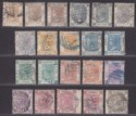 Hong Kong 1863-71 Queen Victoria Selection to 96c Used