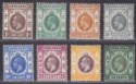 Hong Kong 1912-21 King George V Part Set to 50c Mostly Mint