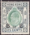 Hong Kong 1907 KEVII Revenue Bill of Exchange 25c Overprint Used BF79A with thin