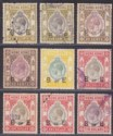 Hong Kong 1912-21 KGV Revenue Bill of Exchange Overprint Selection to $10 Used