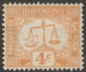 Hong Kong 1938 KGVI Postage Due 4c Orange Ordinary Paper Mint SG D7