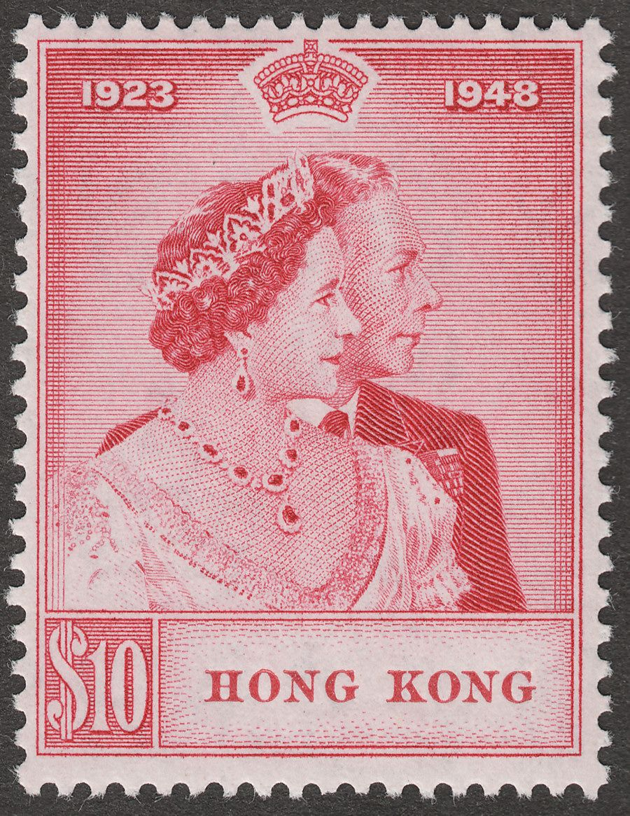 Hong Kong 1948 KGVI Royal Silver Wedding $10 Carmine Mint SG172