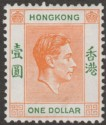 Hong Kong 1950 KGVI $1 Red-Orange and Deep Green Chalky Paper Mint SG156b