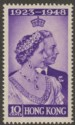 Hong Kong 1948 KGVI RSW 10c Violet Mint with Variety Spur on N SG171a